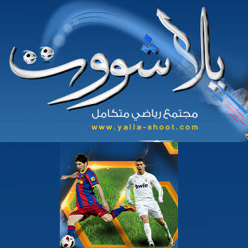 Yalla Shoot (Arabic Sport Website)